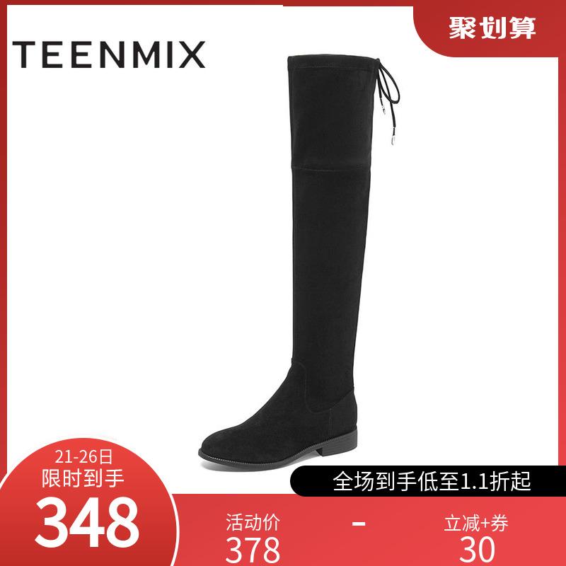 CO590DC9 天美意冬新款商场同款拉链过膝靴女长靴 品牌清仓