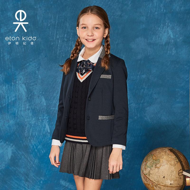 伊顿纪德正品校服英伦学院罗马布制式女童西服外套演出服18Z201
