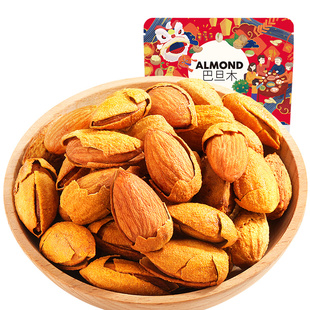 God's price: nuts snacks, leisure gift boxes, almond trees