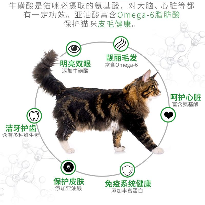好之味猫粮2.5kg低盐海鲜鱼味成猫幼猫粮5斤装10诺瑞猫粮包邮优惠券