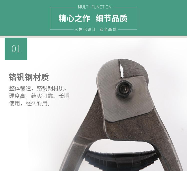 铬钒合金钢钢丝绳剪刀8寸钢丝锁剪钳子断线钳子钢索钳子铅封剪5mm