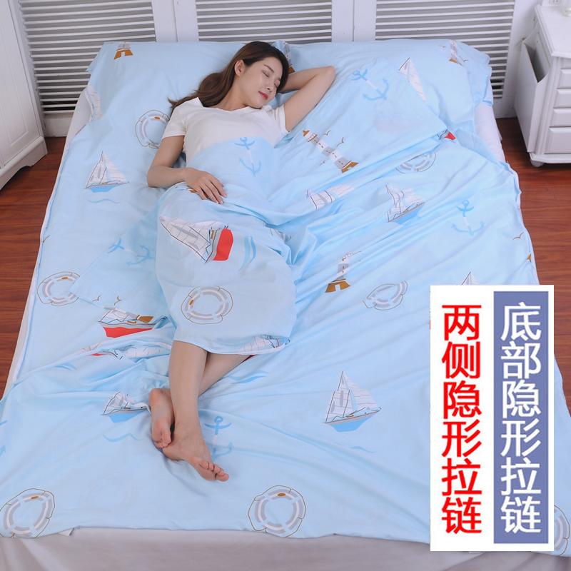 旅行隔髒睡袋 行動式室內雙人單人賓館旅遊酒店防髒被套床單純棉