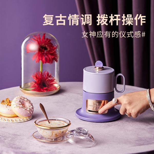 小南瓜N1恒温暖暖杯,多段温控,100元左右送女生仪式感礼物