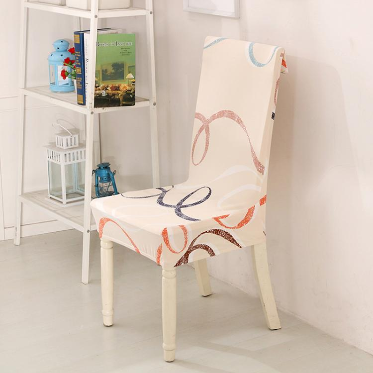 弹力餐椅套定做皮椅子套罩格子通用连体布艺家用凳子套罩现代简约