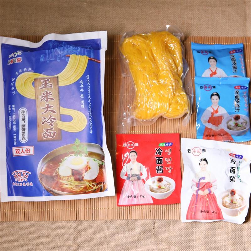 4袋量_荣发韩国玉米冷热面条东北大冷面朝鲜正宗延吉真空速食小吃