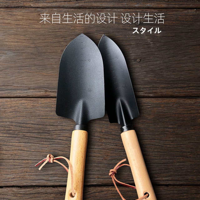Small Japanese-style black shovel two-piece gardening tool plowing soil planting shovel rake planting flowers home gardening shovel