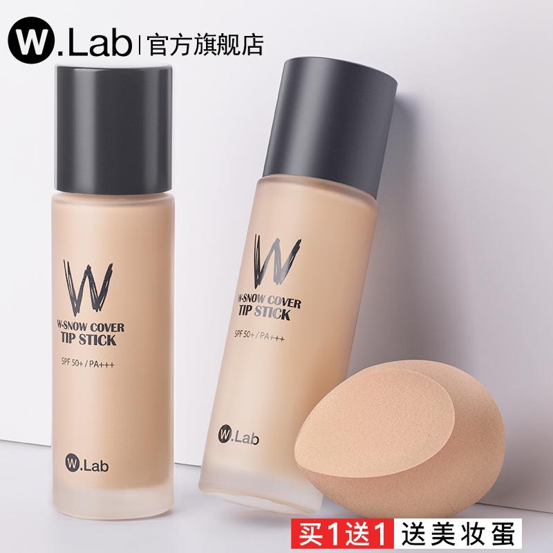 韩国wlab超模粉底液女遮瑕保湿持久不脱妆BB霜混干油皮旗舰店官方