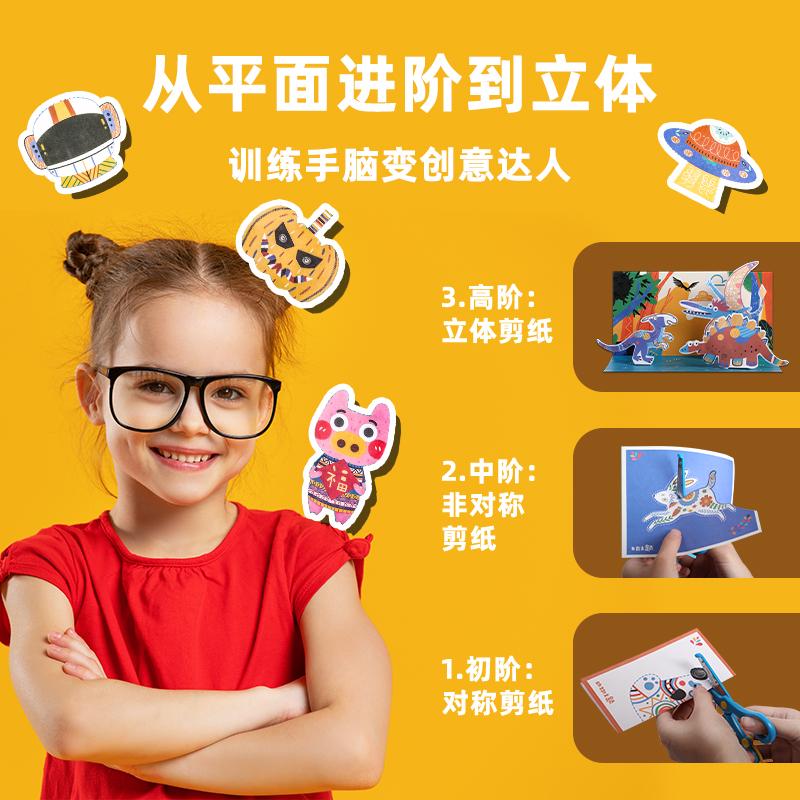 火星猪立体剪纸儿童初级简单手工制作创意diy幼儿园涂鸦玩具
