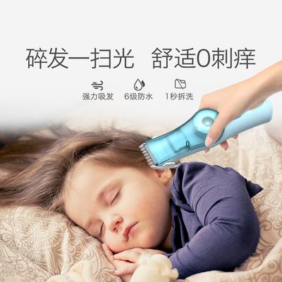 小米有品如山成人婴儿自动吸发理发器超静音儿童剪剃头电推子家用