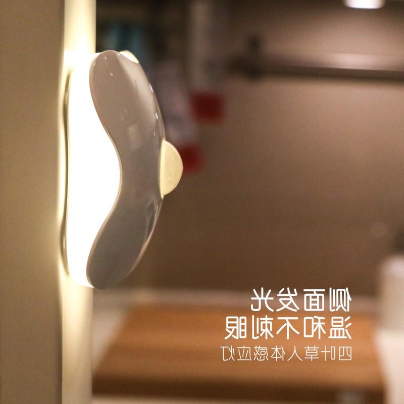 卧室衣柜创意小夜灯智能小台灯过道床头 LED 四叶草人体感应灯 日本