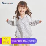Baby girl sun protection clothing princess summer thin section breathable children's mosquito air-conditioning clothing cotton baby child coat foreign style