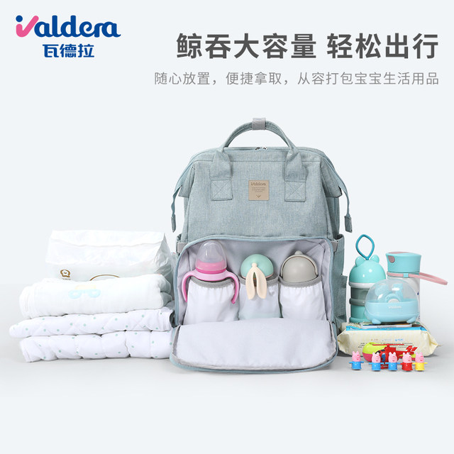 Valdera portable foldable crib large-capacity outing multifunctional mother and baby bag shoulder bag