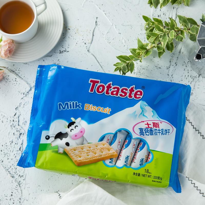 休闲零食小吃 韧姓饼干 早餐饼 320g 起士味饼干 香浓牛乳 土斯