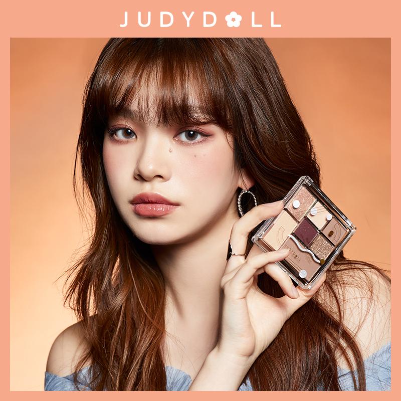Judydoll橘朵七巧板玩趣眼影盘彩妆腮红高光修容新手哑光珠光旗舰