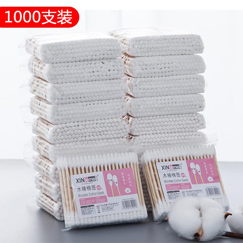 1000支棉签木棒棉签棒双头无菌掏耳朵尖头化妆卸妆清洁棉花签棒