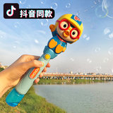 Children automatic bubble machine bubble water replenisher network Red electric blowing bubbles toy Qiangbang vibrato same paragraph