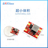 Boost DC-DC boost module 5V 2A12V turn boost module 5V 3.7V power supply module
