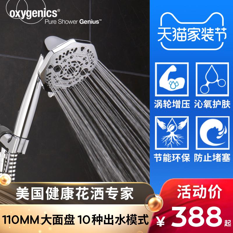 美國ETL980增壓花灑噴頭 淋雨噴頭沐浴淋浴花灑套裝 家用花灑噴頭