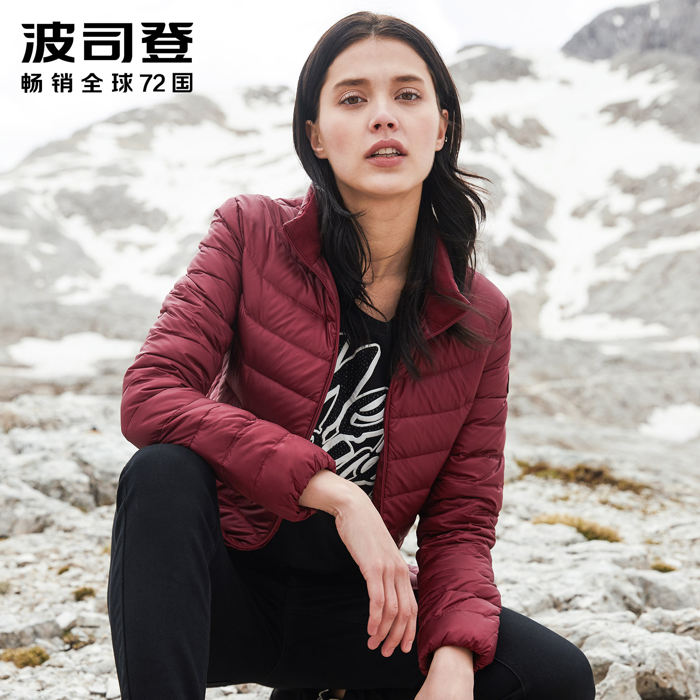 B80131006 波司登秋冬季轻薄款羽绒服女短款外套时尚简约休闲外套