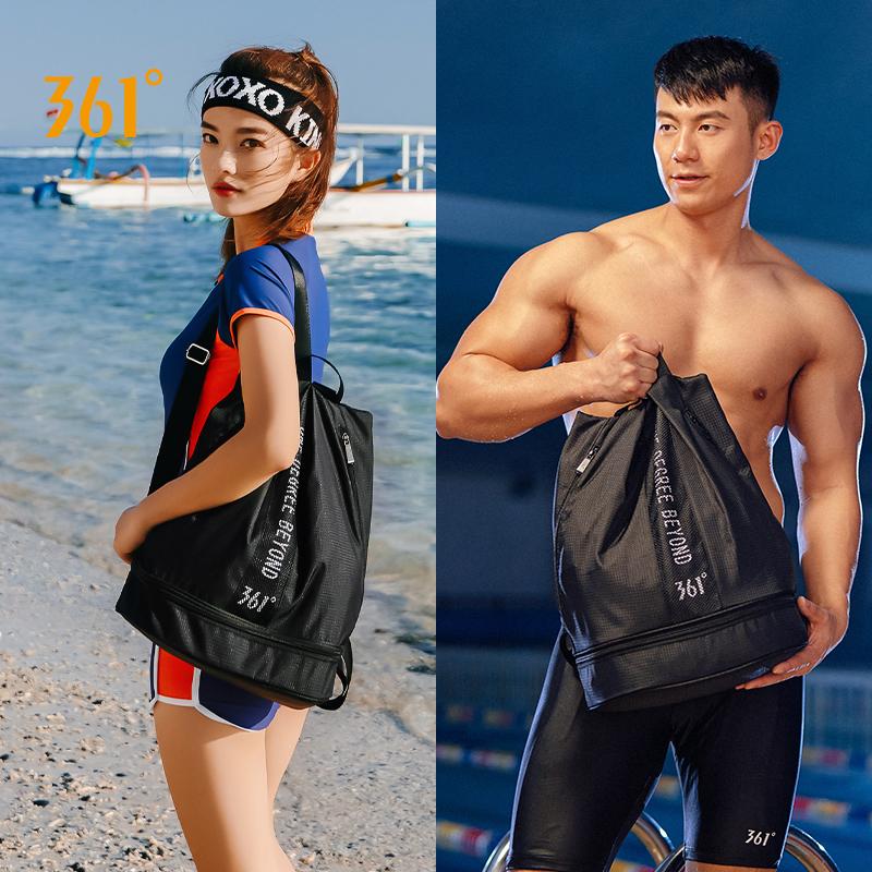 361泳包干湿分离游泳包收纳袋防水包双肩沙滩包运动健身便携装备
