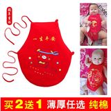 Baby apron cotton summer thin section newborn care belly circumference spring and autumn and winter seasons universal baby supplies small apron