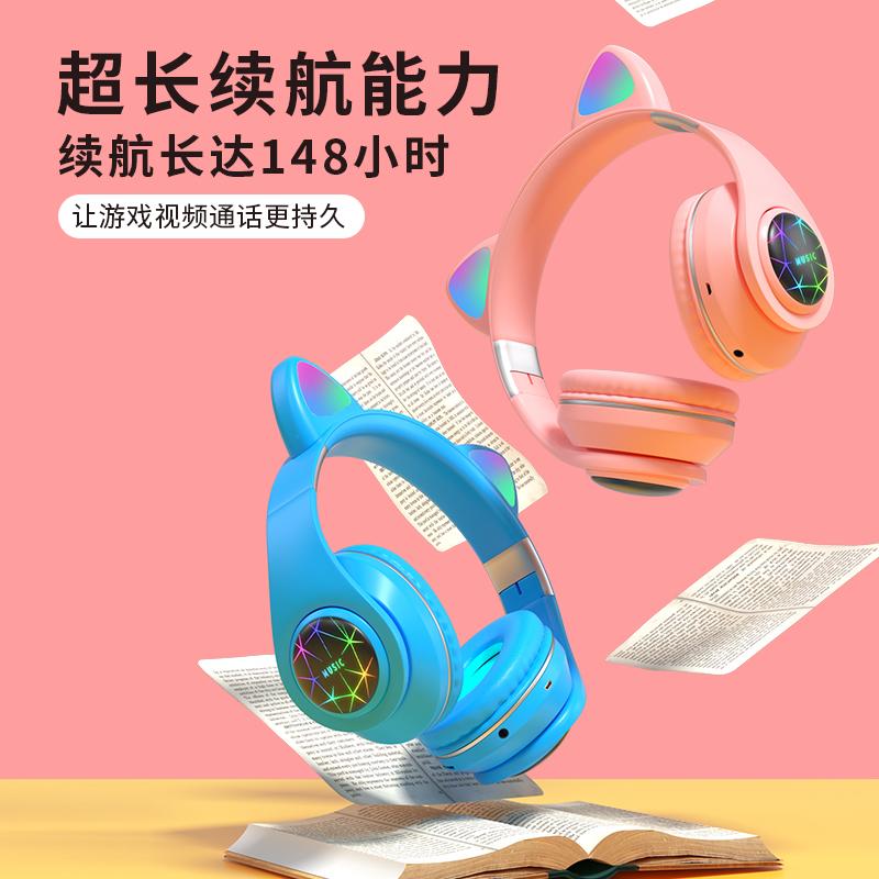 猫耳朵头戴式无线蓝牙耳机游戏音乐耳麦苹果安卓手机电脑少女心韩版可爱女生款潮电竞台式笔记本学生儿童通用