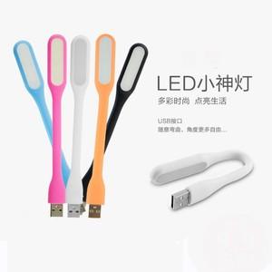 充電寶USB LED燈護眼小臺燈 隨身電腦移動電源小燈嬰兒床頭小夜燈