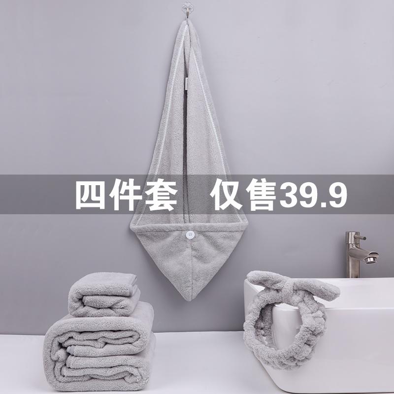 森动浴巾家用比纯棉吸水速干女不掉毛网红大款毛巾成人可爱裹巾男【图3】