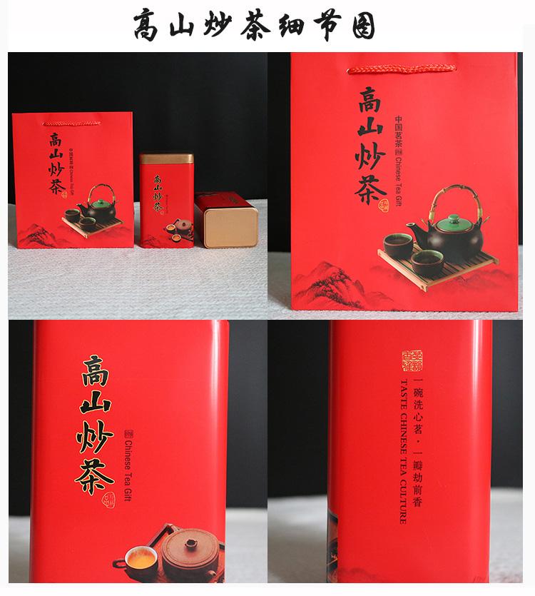 新款250g马口铁罐炒茶中国茗茶滇红古树红茶一斤茶叶包装空铁罐盒