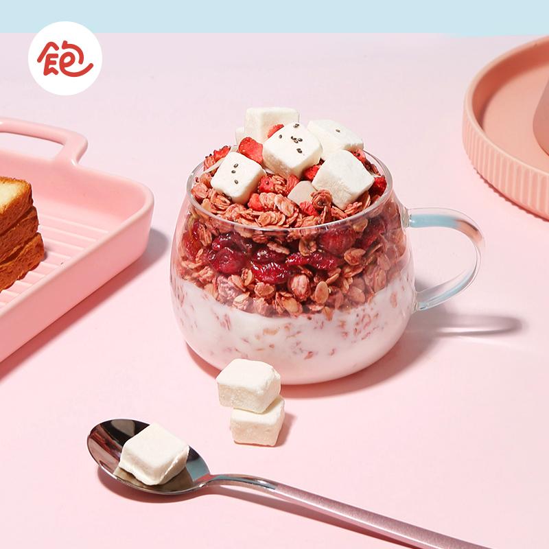 【疯疯推荐】酸奶果然多400g+咖啡坚果350g烘焙燕麦片 - 图0
