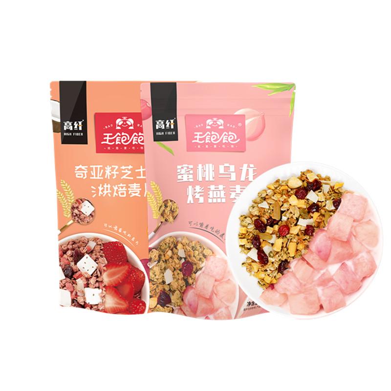 【疯疯推荐】酸奶果然多400g+咖啡坚果350g烘焙燕麦片 - 图3