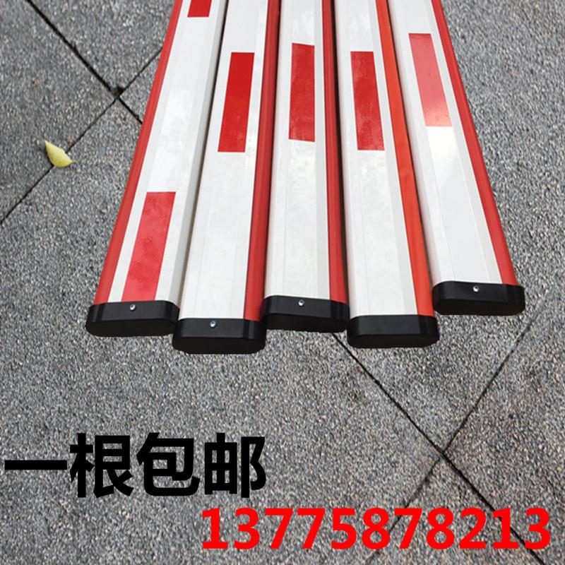上椭圆下胶条杆 40 45 85 红门胶条挡车杆 小区拦车杆 海康道闸杆