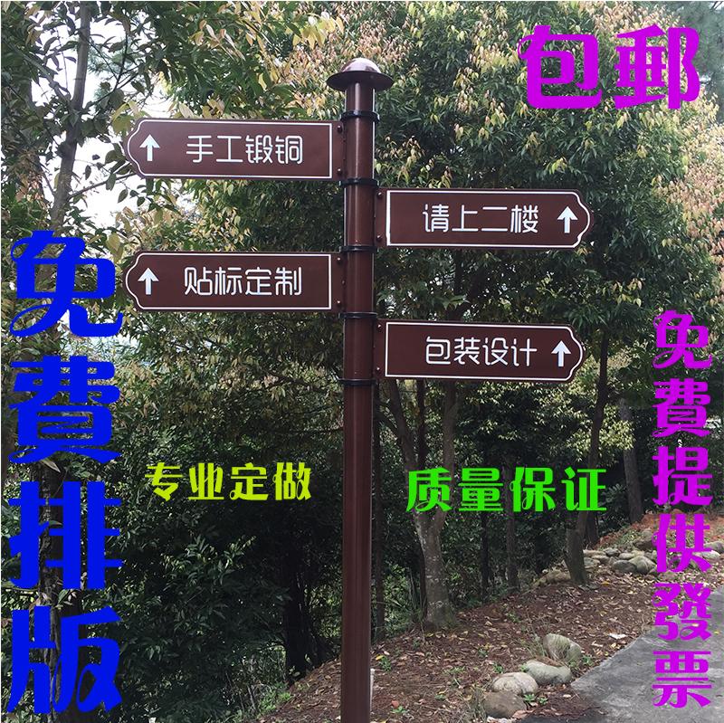 户外指示牌小区方向标景区万向导向牌指路牌导视牌路标分流指示牌