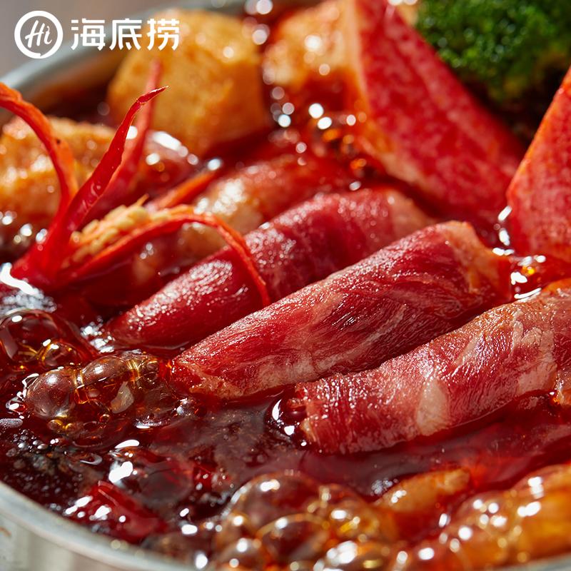 【HI囤货】海底捞清油麻辣番茄三鲜10袋