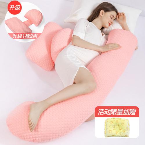 孕妇枕头侧卧侧睡托腹枕护腰孕期u型怀孕垫抱枕睡觉神器用品春夏