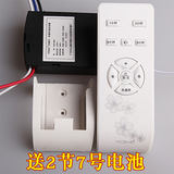 Wireless remote control switch 220V ceiling fan lamp electric fan lamp universal universal remote control speed controller receiver