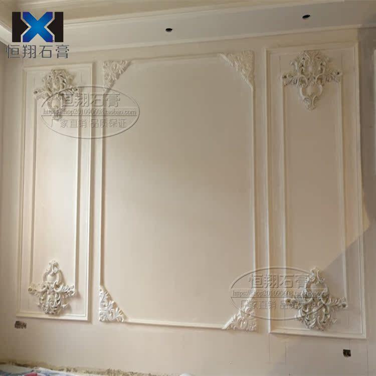 欧式石膏线背景墙角花石膏平线条背景墙定制石膏线圆弧尺寸定制