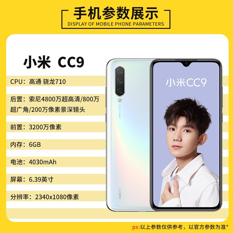 k20pro 手机 5g Pro 8a 7 6 9se 小米 8 正品 note7pro 红米 k20 手机旗舰店 全网通 4G CC9 小米 Xiaomi 商场同款