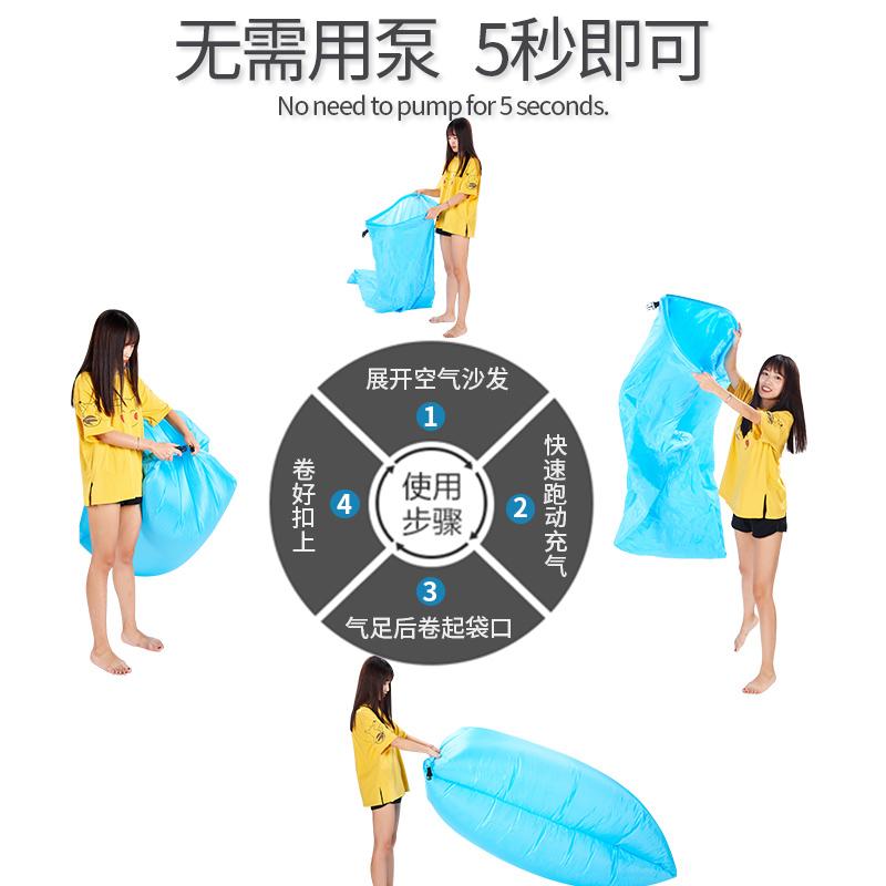 南极人户外懒人充气沙发袋便携式吹气单人折叠网红口袋气垫床车载