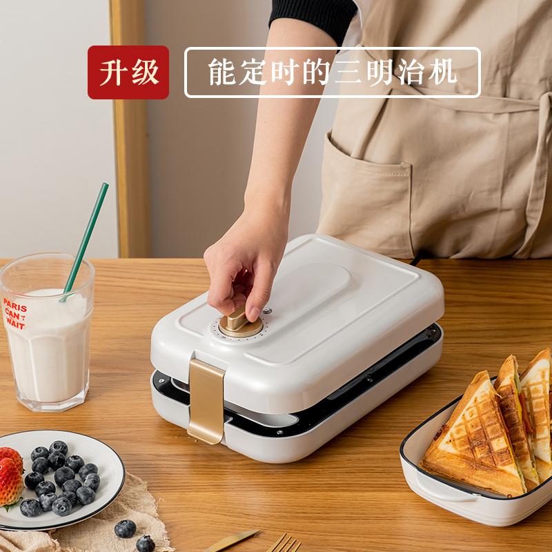 小宇青年三明治机早餐机神器家用定时多功能