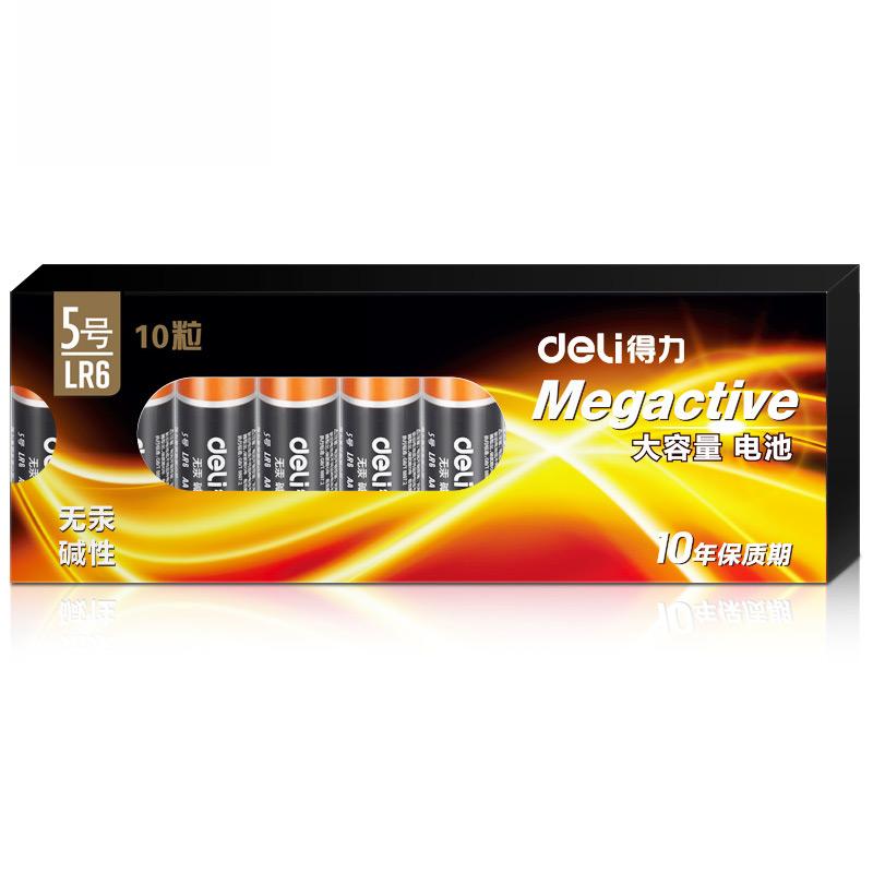 得力18502大容量5号碱性电池儿童玩具电池电视遥控电池10粒装批发