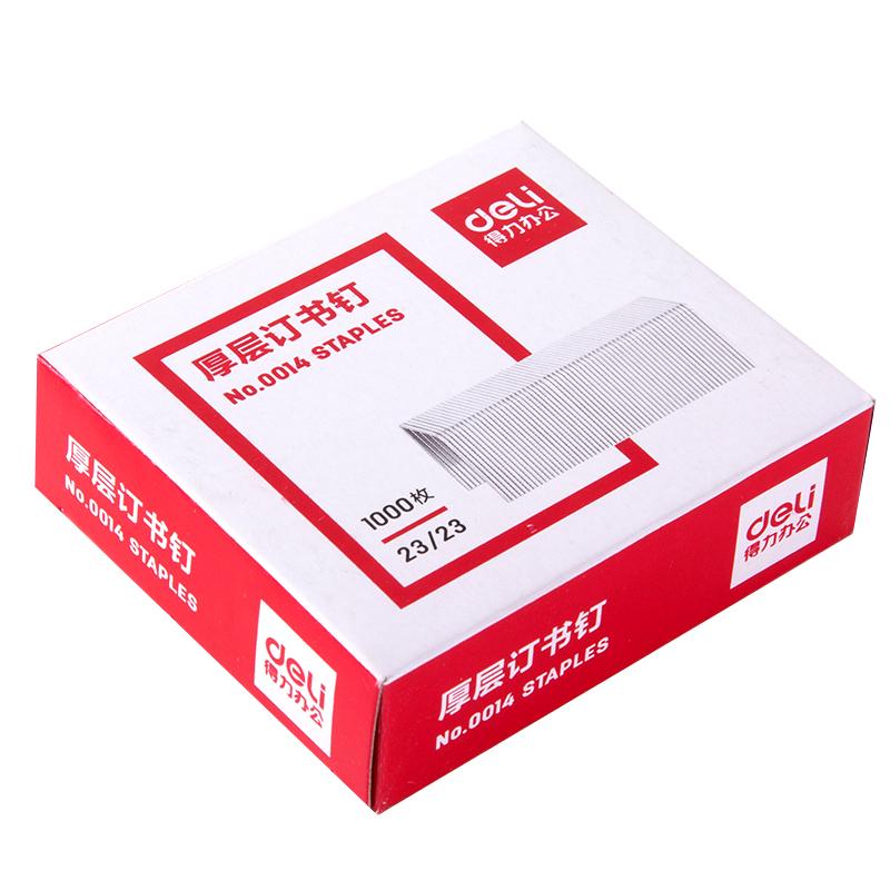 得力210页订书钉 0014重型订书机专用订书针23/23办公文具用品官方通用标准型【1盒】