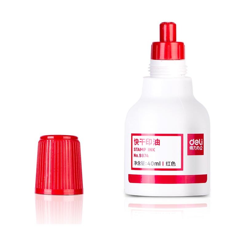 得力印油9874 印泥用于快干印台 办公财务快干清洗印泥油 红黑