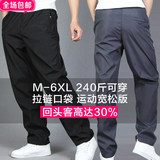 Spring sports pants men casual trousers men's pants big yards loose straight summer thin section of ice silk wide leg pants quick-drying