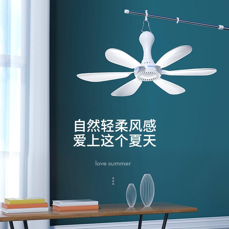 艾美特小吊扇宿舍床上大风力静音家用迷你小型学生蚊帐微风电风扇