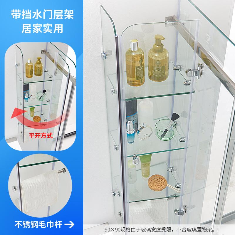 简易淋浴房弧扇形干湿分离浴室隔断门屏风钢化玻璃整体卫生间洗澡