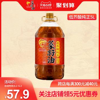 鲤鱼牌低芥酸纯正菜籽油5升非转基因食用油物理压榨家用菜籽油5L