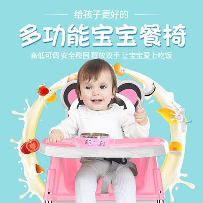 寶寶餐椅吃飯可折疊便攜式宜家用嬰兒多功能餐桌椅子座椅兒童學坐