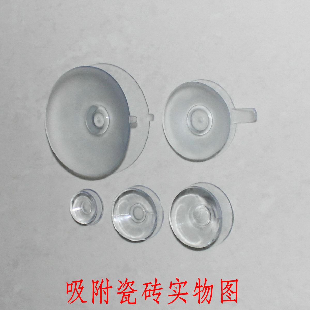 第三代加厚强力双面透明吸盘玻璃固定吸盘无痕贴物器玻璃茶几垫子