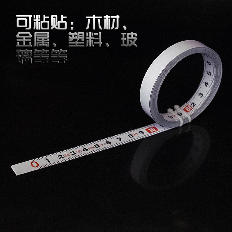 定做设备用可粘刻度粘贴尺粘性尺黏贴机械标尺自粘尺平板没有弧度